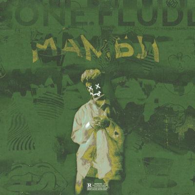 МАМБЛ - GONE.Fludd