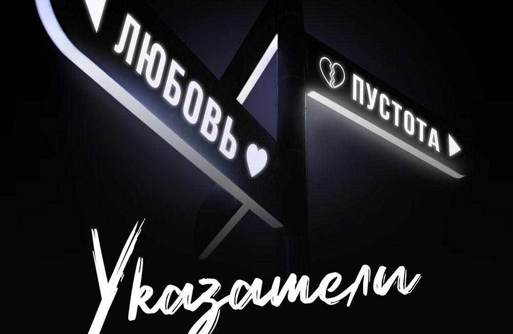 Указатели - Inur, LIRANOV