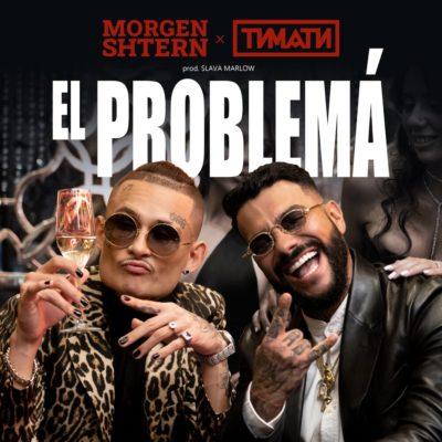 El Problema - MORGENSHTERN, Тимати