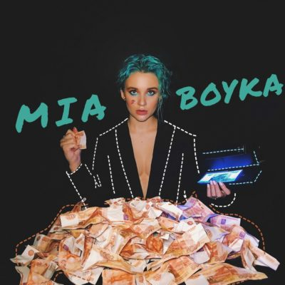 Бабло - Mia Boyka
