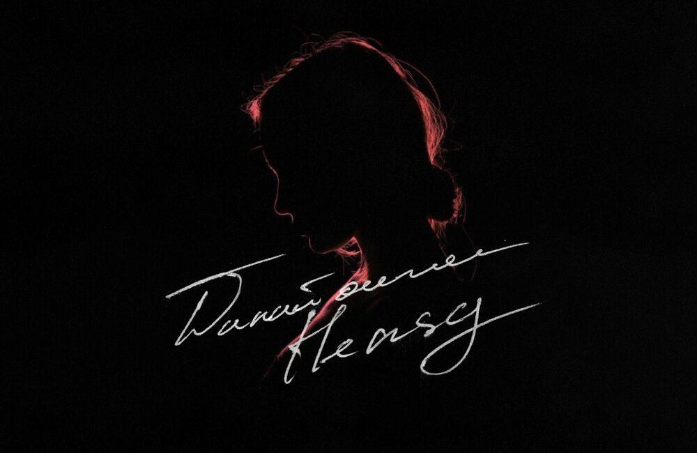 Дикий ангел - HENSY