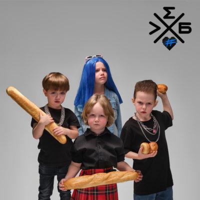 Пока молодой - Хлеб, МЭЙБИ БЭЙБИ