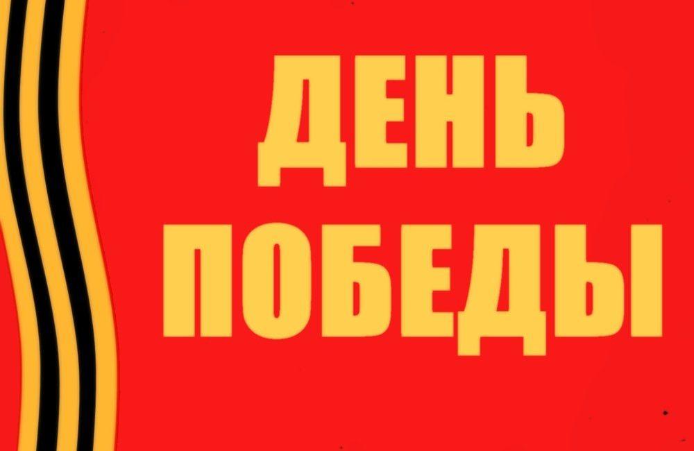 Майский вальс - Ярослав Евдокимов
