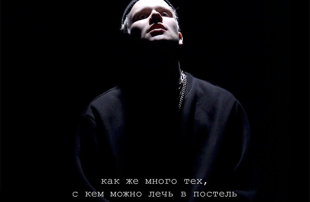 Постель - РУВИ