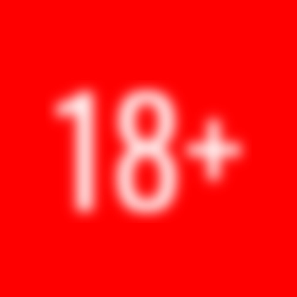 18 мне уже - ЕГОР ШИП