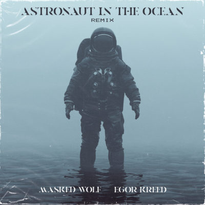 Astronaut In The Oceanfeat - Masked Wolf, ЕГОР КРИД (Remix)