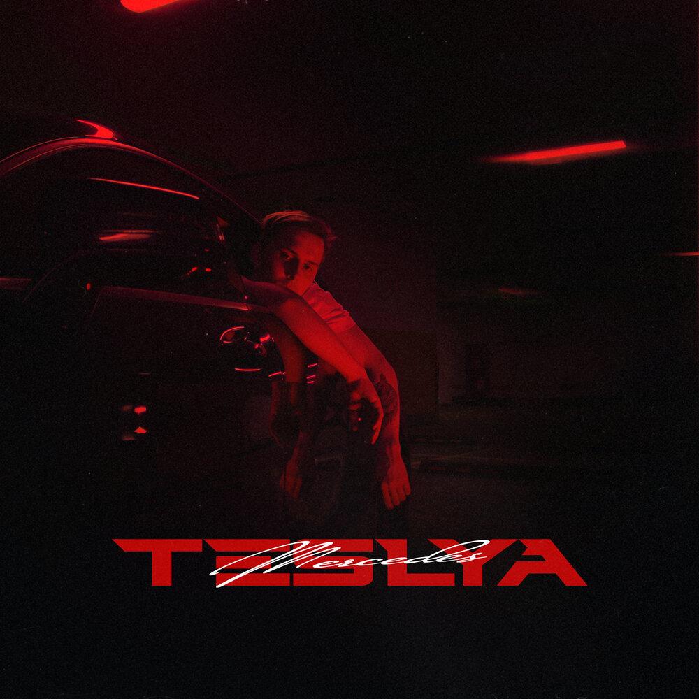 TESLYA - Mercedes