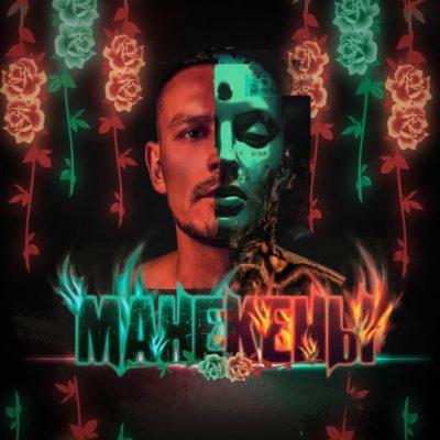 Манекены - Luxor, marie___marie