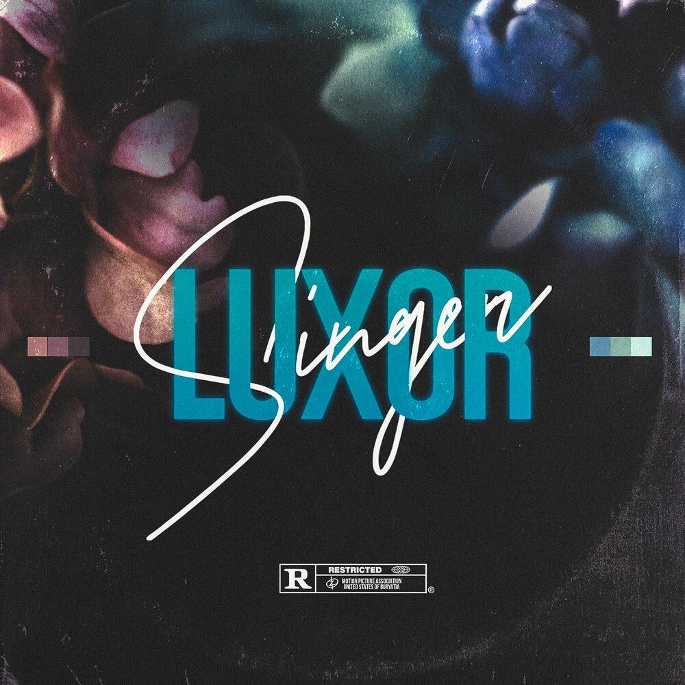 Singer - Luxor