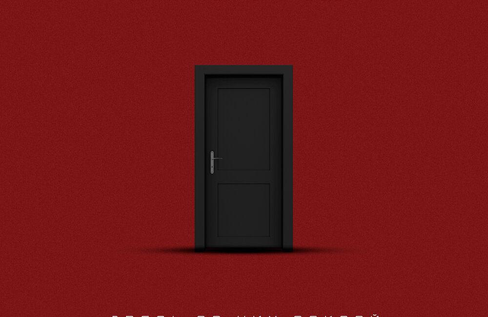 Дверь за ним закрой - RAIKAHO, Buga